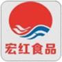 東莞市宏紅食品貿易有限公司