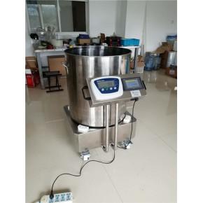 移动式磁力搅拌器设备 bhjd 磁力搅拌器