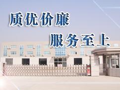 天津市迎云儀表科技有限公司
