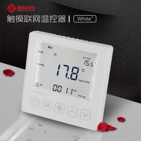 LoRa无线温控器组网方案