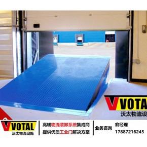 杭州露台固定式装卸平台厂家