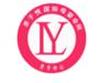 上海親子悅健康管理咨詢有限公司