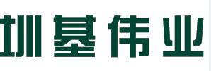 河南圳豫智能科技有限公司