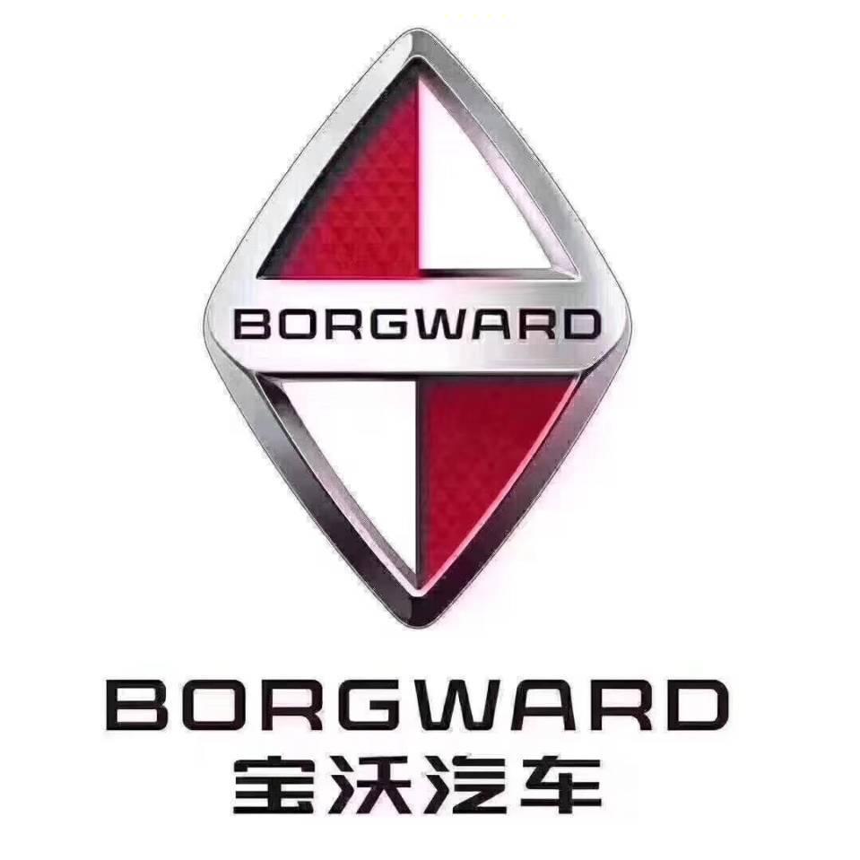 廣州君悅汽車服務有限公司
