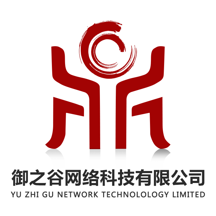 河南省御之谷網絡科技有限公司