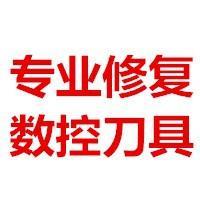 天津市南開區卡洛斯五金銷售中心