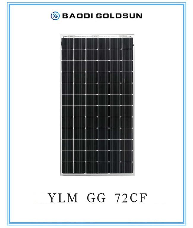 分布式光伏太陽能板 吉安光伏太陽能板 金尚新能源