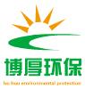 武漢博厚環保塑業有限公司