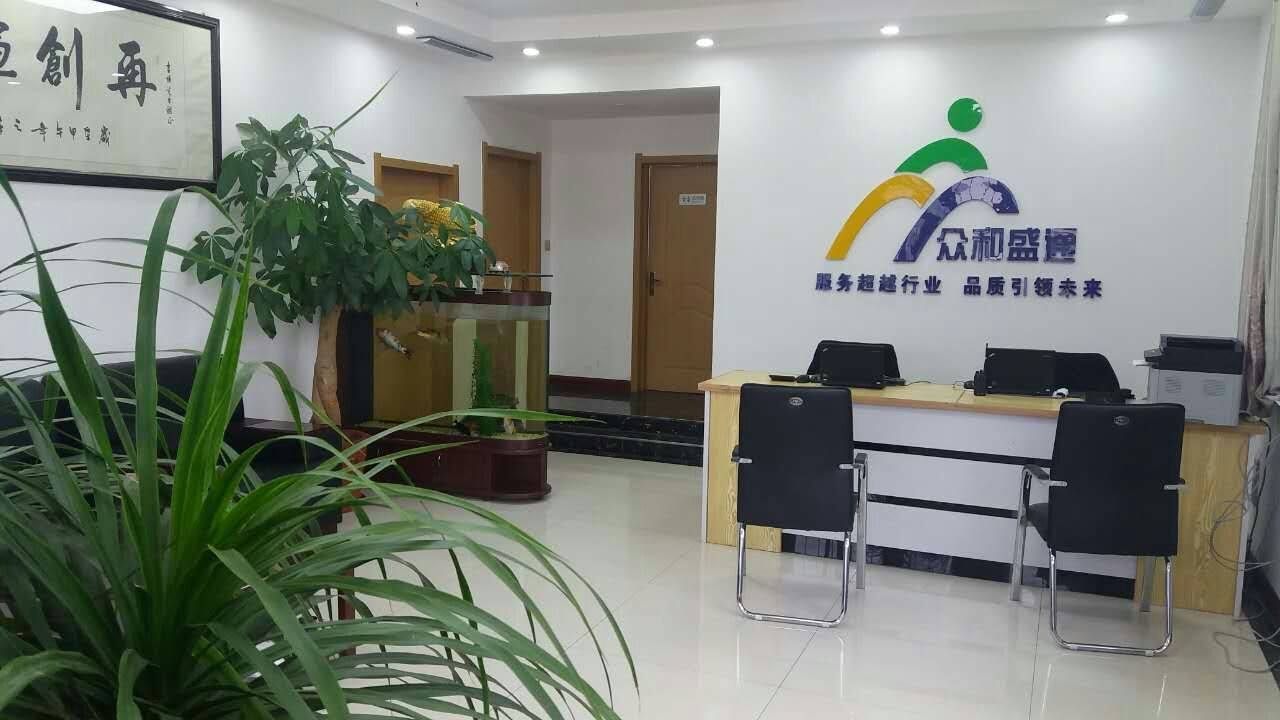 喀左縣眾和盛通汽車服務有限公司