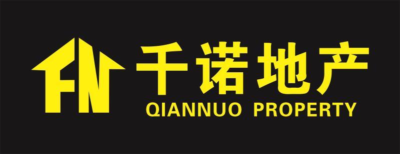 南京千诺房地产经纪有限公司