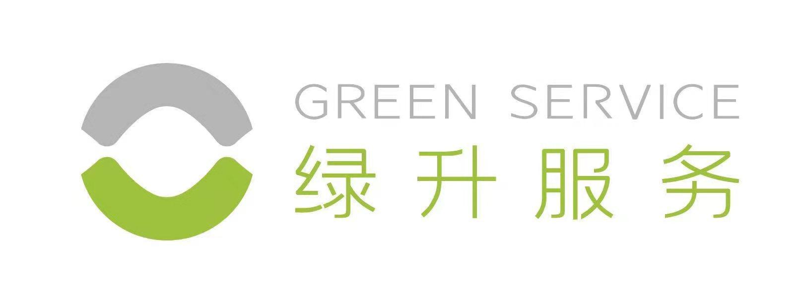 浙江绿升物业服务有限公司涿州分公司