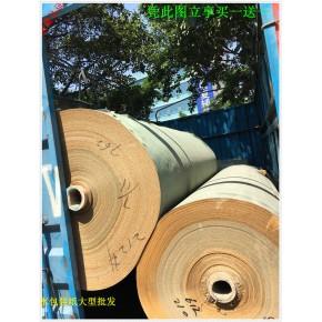 优势防水打包纸多个应急 至大紙業巴巴 丹东优势防水打包纸
