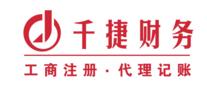 佛山千捷企業管理有限公司