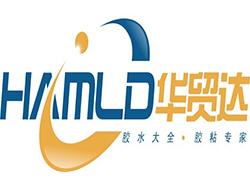 北京華貿達科技有限公司