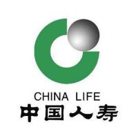 中國人壽保險股份有限公司成都市高新區支公司