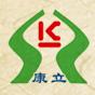 重慶康立中醫康復職業培訓學校