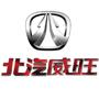 重慶力博汽車銷售有限公司