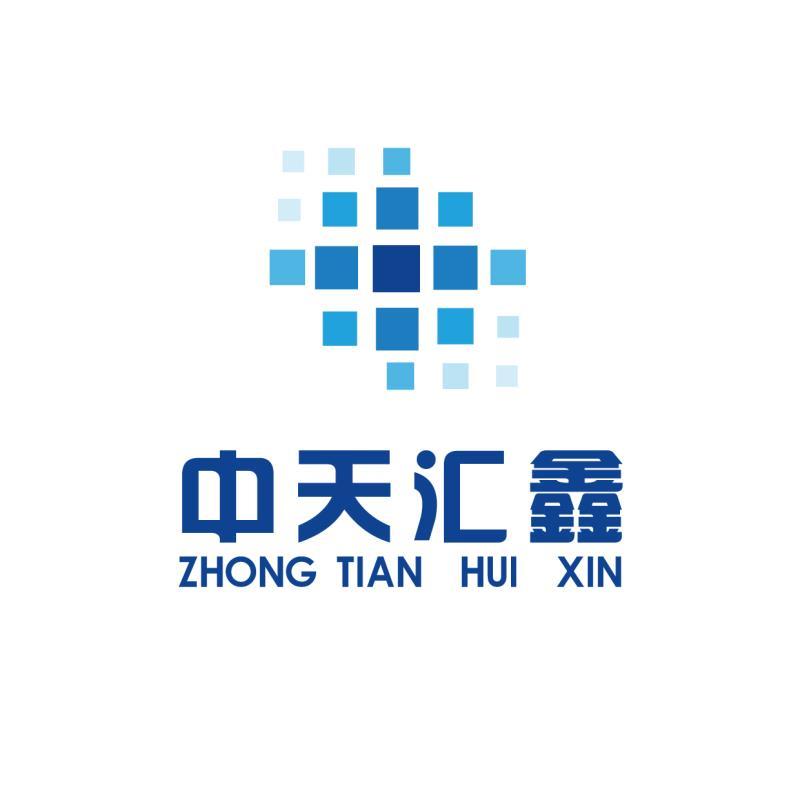 重慶中天匯鑫稅務師事務所有限責任公司