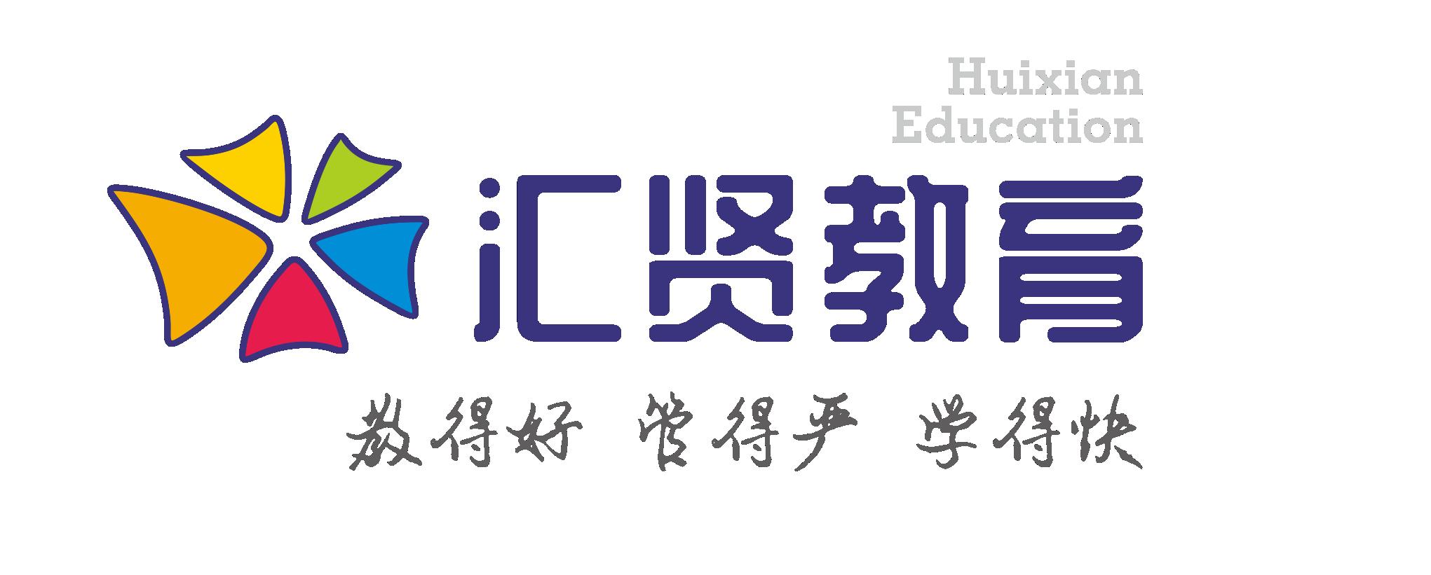 寧波市匯賢教育科技有限公司