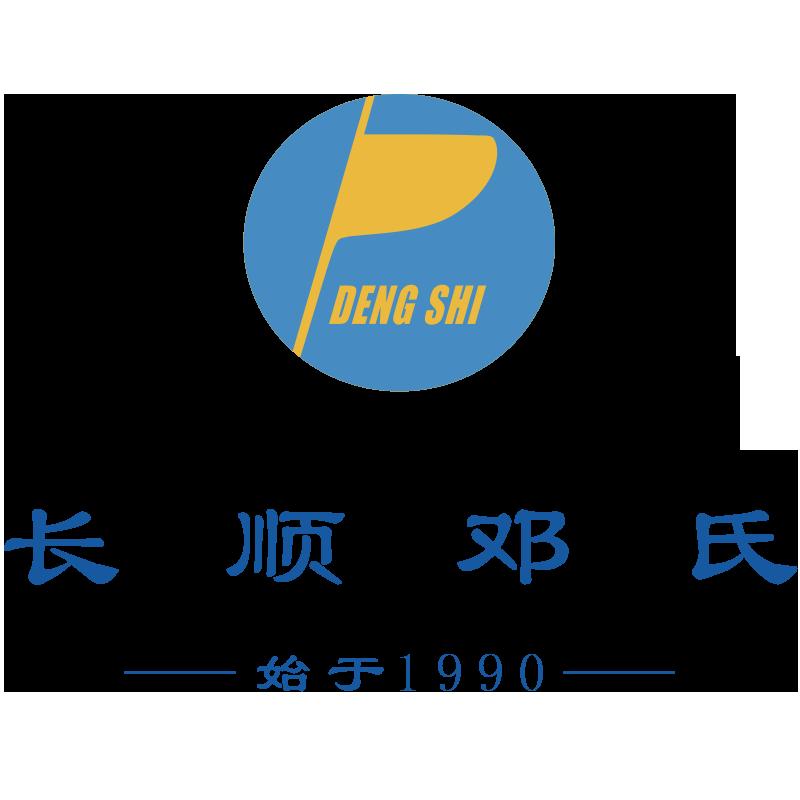北京长顺邓氏制冷设备有限公司