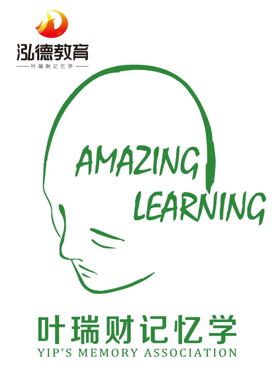 济南润春教育咨询有限公司
