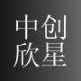 北京中創欣星機電設備有限公司