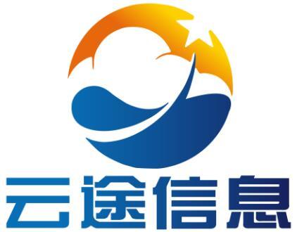 廣東云途信息科技有限公司