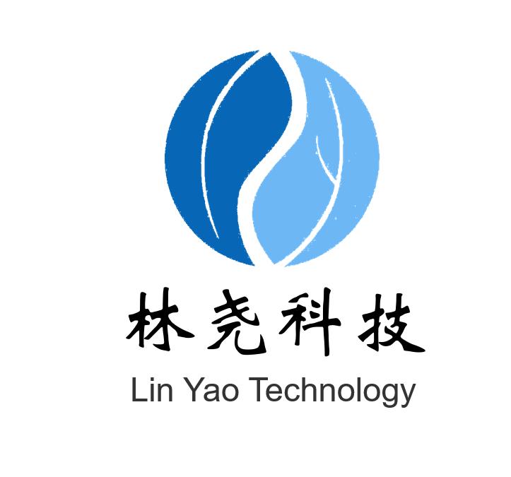 西安林堯智能科技有限公司