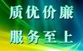 天津落花世紀科技有限公司