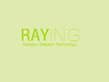 天津市銳影輻射檢測技術有限公司
