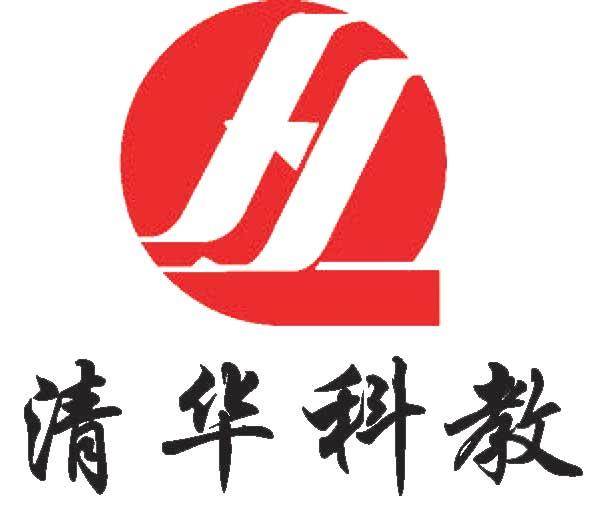 上海清華科教設備有限公司