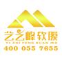 南京艺之峰装饰材料有限公司
