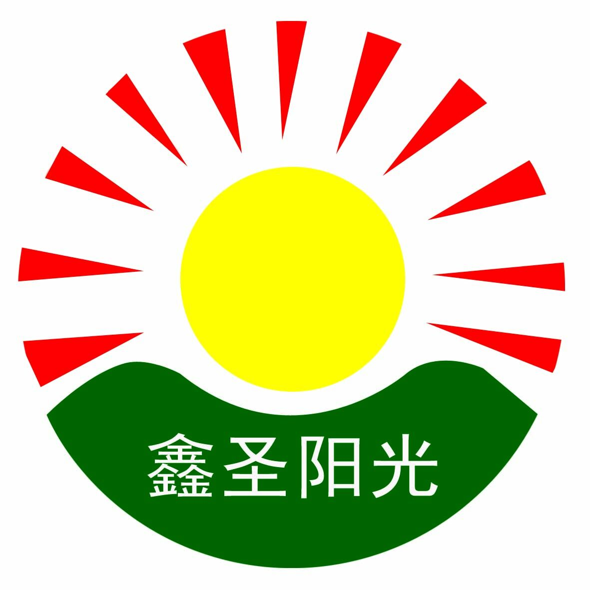 青州四季阳光机械有限公司