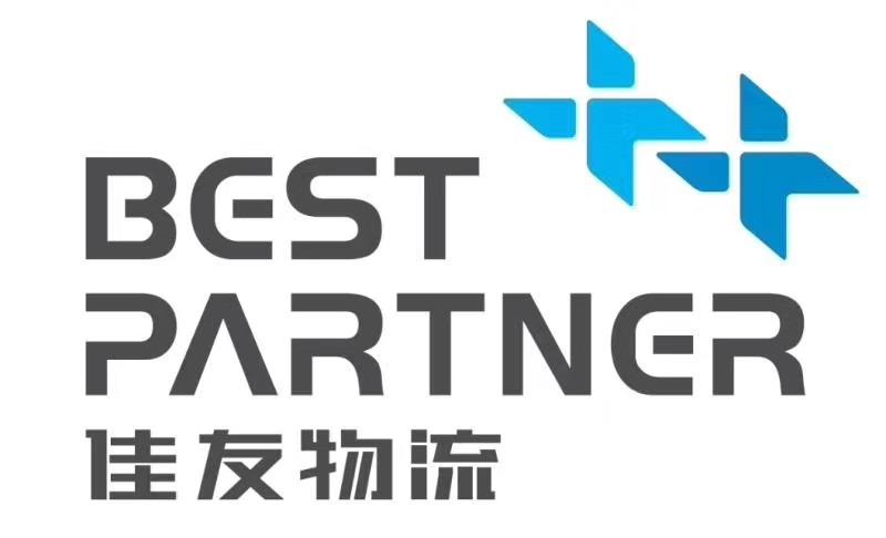 深圳佳友國際貨運代理有限公司