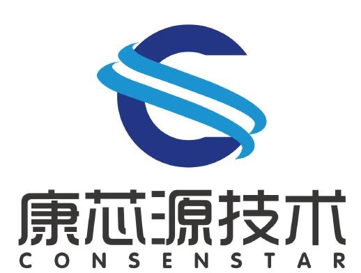 武漢康芯源技術有限公司