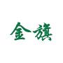 天津金旗再生资源回收有限公司