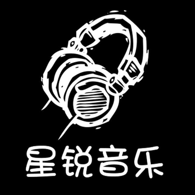 苏州星锐格文化传媒有限公司