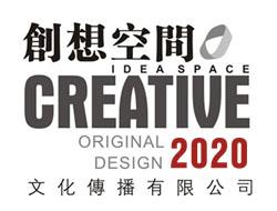 天津創想空間文化傳播有限公司
