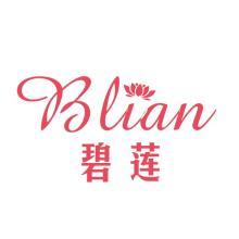 廣州碧蓮生物科技有限公司