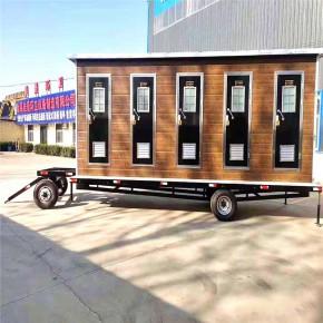 车载式环保公厕 移动厕所 可拖车式环保厕所