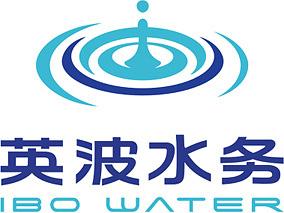 廣州英波水務設備有限公司