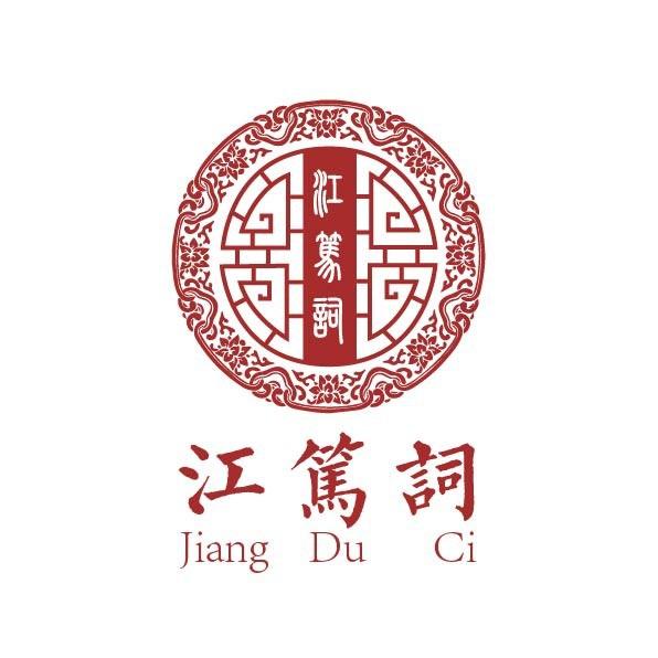 西安江都祠醫藥科技有限公司