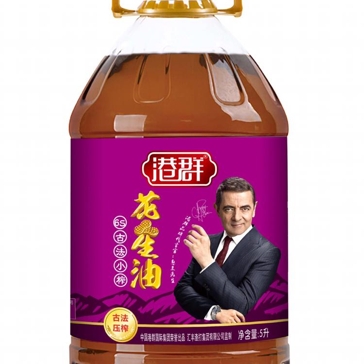 港群食品(中國)有限公司