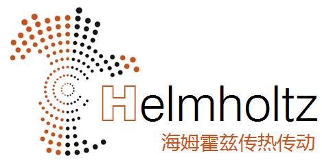 鎮江海姆霍茲傳熱傳動系統有限公司