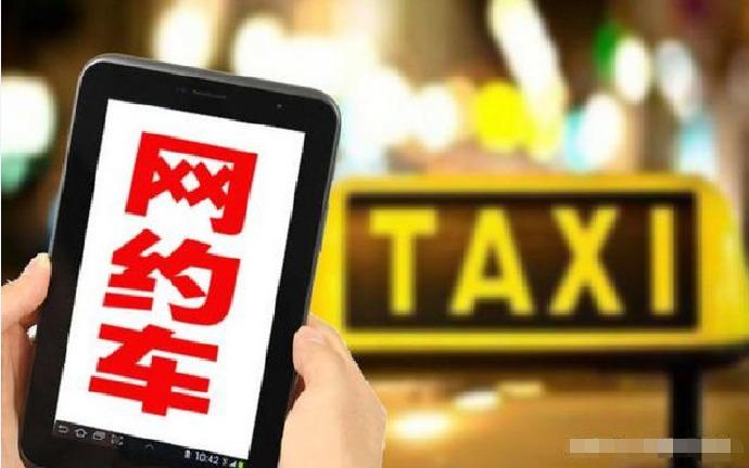 交通部标准JT/T905-2014出租汽车服务管理信息系统认证过检插图