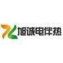 天津旭誠電伴熱帶科技有限公司