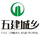 河南五建城鄉建設發展有限公司