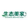 生態美家(北京)環境科技有限公司