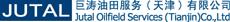 巨濤油田服務(天津)有限公司