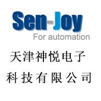 天津神悅電子科技有限公司